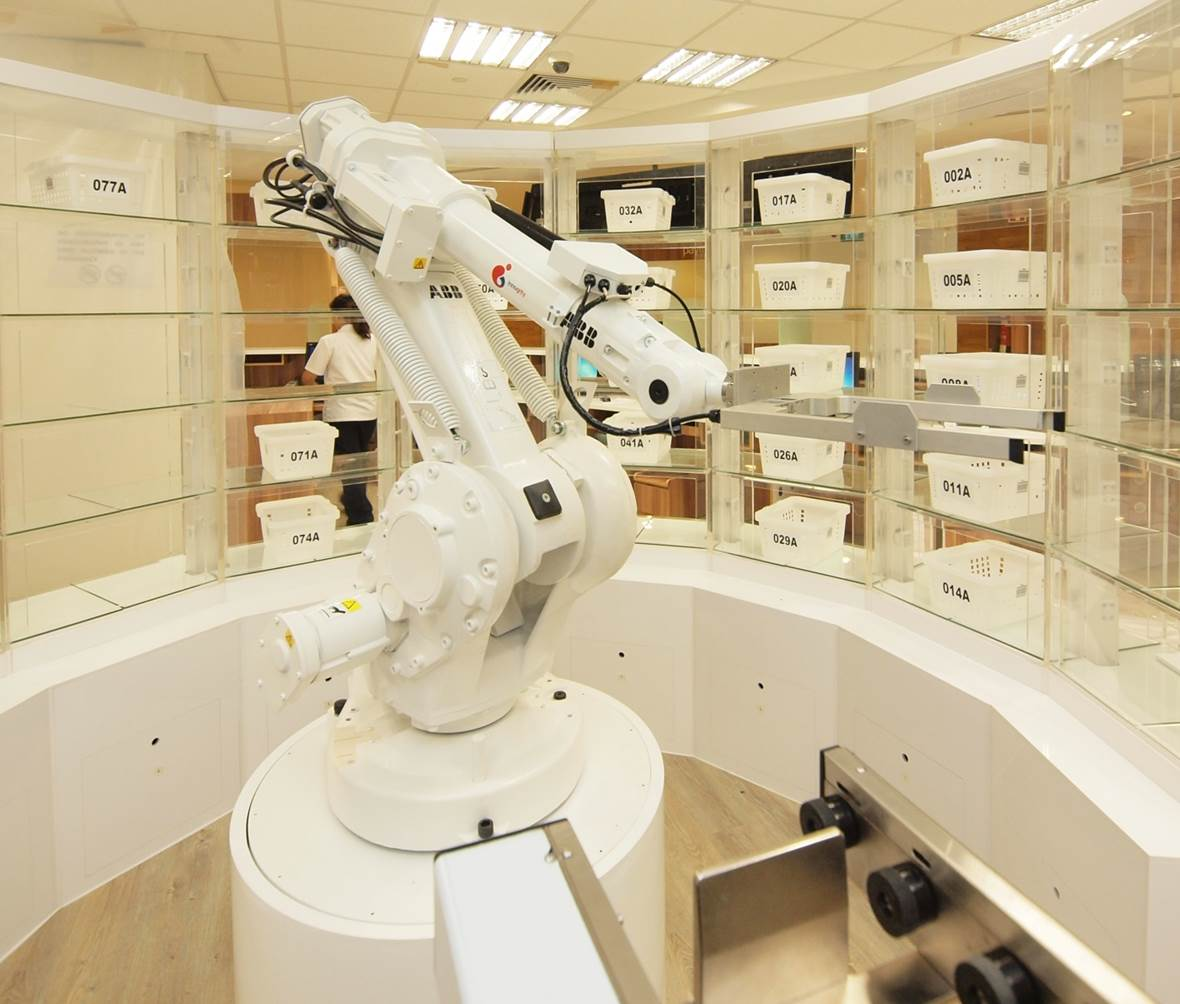 Outpatient Pharmacy Automation System